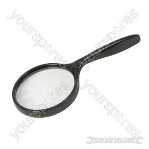 Magnifying Glass - 75mm  5x
